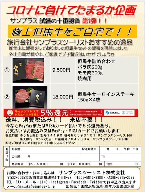 支店 ゆうちょ 218 ゆうちょ銀行/二四八支店|店名・店番・支店コード・金融機関コード